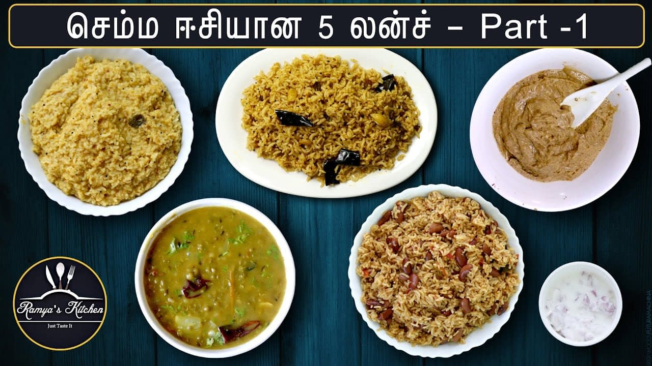 5-Easiest-Lunch-Recipes-in-tamil-Easy-Lunch-recipes.jpg