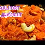 Carrot-Halwa-ஈஸியா-செய்யலாம்-கேரட்-அல்வா-Indian.jpg