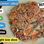 Dinner-recipe-for-weight-loss-Healthy-dinner-idea.jpg